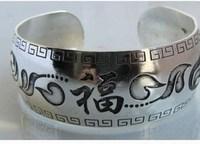 Jewelry New Tibetan Tibet Silver Totem Bangle Cuff Bracelet ZY120   a49