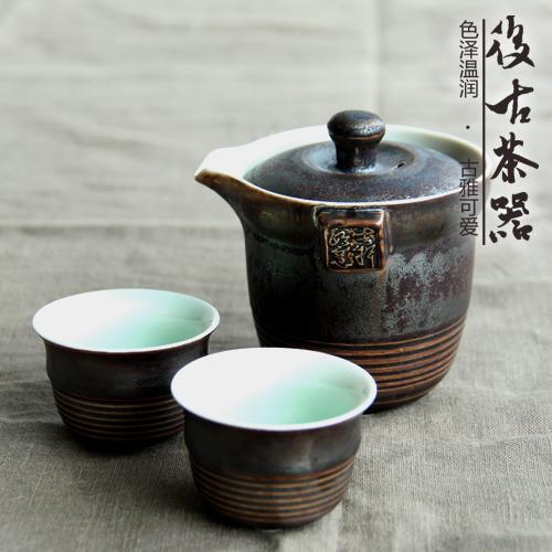 kitchen dining bar drinkware tea set yixing teapot tea mugs water bottle tea cup ceramic portable