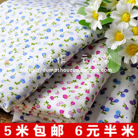 Artificial cotton fabric rustic small clothes fabric diy parent-child lounge rayon rm62