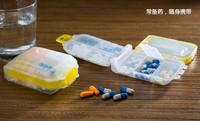 convinient pill box