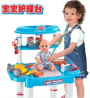 303 medicine box combination set child toy