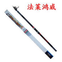Free Shipping Fl 3.6 meters carbon far pole fishing rod includeing fishing reel sea fishing rod Discount Store