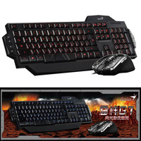 100% Guarantee Original Genius G7 Gaming USB Wired LED Backlight 112 Keys Keyboard + 800/1600/2000DPIi Mouse Combo Set