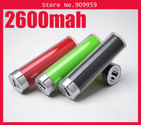 FREE SHIPPING 1pcs/lot Column 2600mAh Portable USB External Mobile Power Bank Battery for Mobile Phone