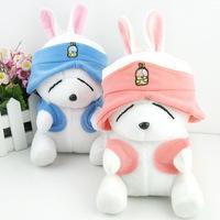 Free shipping new 2013 The rascal rabbit plush toys rabbit doll wedding gift toy doll 20cm