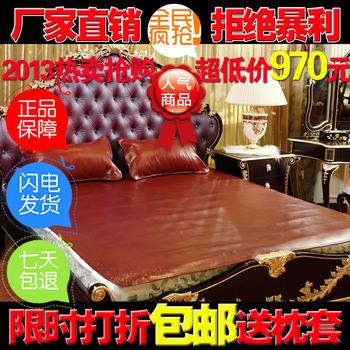 Cowhide speeched cowhide rugs buffalo hide mat 1 meters - 1.8 meters