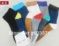 10pcs Bright candy colored rainbow striped socks cotton socks men's socks tide-free shipping