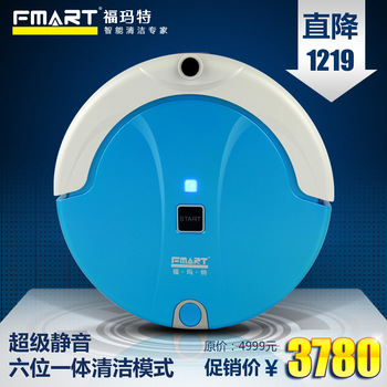 Fmart 058 silent sweeping machine intelligent robot vacuum cleaner home