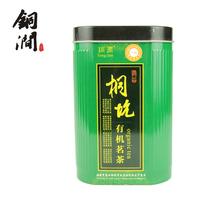 GRADE AAA ORGANIC DRAGON WELL GREEN TEA   LONG JING GREEN TEA   CHINESE GREEN TEA 125g G125LY1