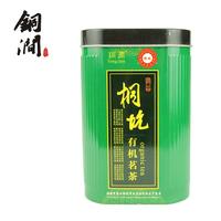 TOP GRADE ORGANIC DRAGON WELL TEA | LONG JING GREEN TEA | CHINESE GREEN TEA 125g G125LYT