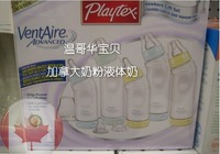 Playtex standard none bubbles bottle gift box set 10 piece set