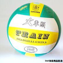 cheap pu volleyball