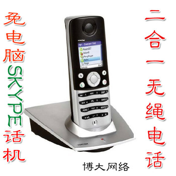 HOT sale Topcom computer two-in-one cordless skype telephone lker 6000 webt  Freeshipping