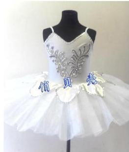 Child ballet skirt ballet performance dress little swan tulle dress