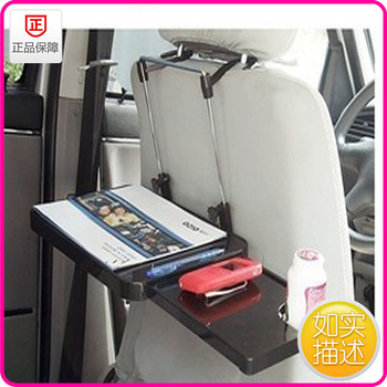 Car with drawer car multifunctional computer desk drink holder writing board car computer rack dining table