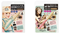 Bcl makemania data moisturizing waterproof eye shadow pen bronze