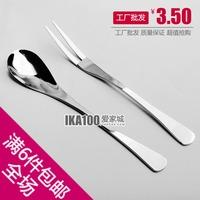 Stainless steel coffee spoon fruit fork twinset single