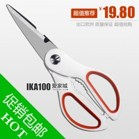 Thick high quality stainless steel kitchen scissors multifunctional household scissors