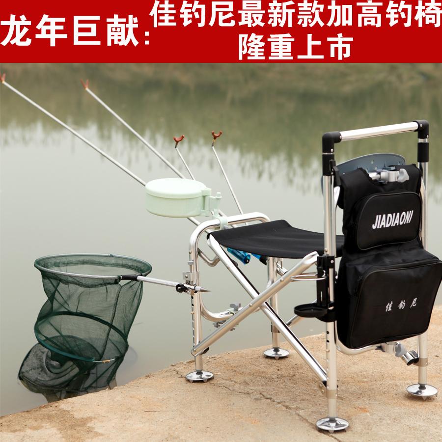 универсальный стул-платформа для ловли в стиле херабуна