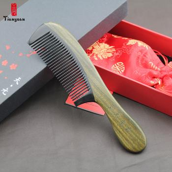 Tianyuan green sandalwood horn comb handle massage comb health comb gift box gift set