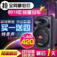 107t outdoor sound trolley speaker square dance audio battery speaker