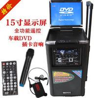 Square dance battery trolley audio built-in dvd15 lcd screen outdoor speaker wireless microphone