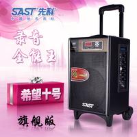 Xianke outdoor battery speaker trolley bbox audio