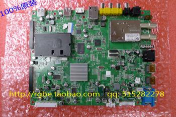 Original 5800-a8m860-0030 46k06ra 42k06ra motherboard 8m86 chuangwei motherboard original
