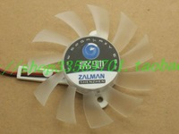 8600gt 7010 7 7cm fan ball graphics card fan leaves