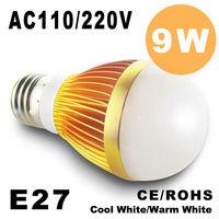 1PCS/LOT - Free Shipping  E27/E14/MR16/ GU10/GU5.3/B22 E27 LED Bulb Light Lamp Dimmable / Non-dimmable 3W 4W 9W 10W 12W 15W
