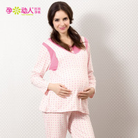 Quality free shipping Women maternity lounge suit set nursing clothes adjustable nursing 100% cotton long johns long johns