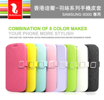 For samsung   i9300 mobile phone case i9300 mobile phone case mobile phone case i9300  for SAMSUNG   s3 mobile phone case