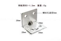 Stainless Steel Corner Brackets Furniture Connector Hardward Accessories
