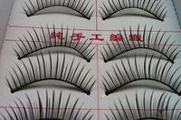 Free shipping A variety of styles New 10 Pair Thick Long False Eyelashes Eyelash Eye Lashes Voluminous Makeup.