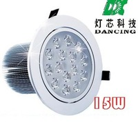 15W LED down light ceiling recessed downlight lamp for home moving head 85V-265V input