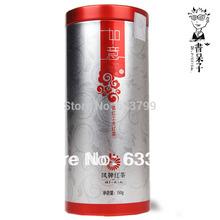 premium black tea price