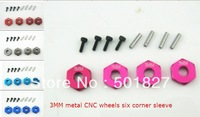 car accessories 3mm metal CNC wheels six corner sleeve for 1:10 RC car     free shipping