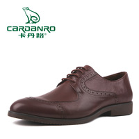 Cardanro summer business formal carved leather the trend of popular men's brockden fashion male shoes