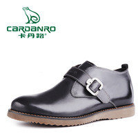 Cardanro flat male fashion metal hasp commercial cow muscle outsole casual leather male shoes
