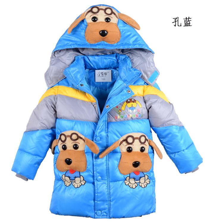 Пуховик для мальчиков Children's clothing male child winter wadded jacket cartoon big ears dog male child cotton-padded jacket fashion thickening