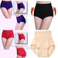 New Solid Body Shaper Shaping Waist Cincher Firm Control Girdle High Waist Seamless underwear 71306-71309