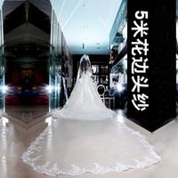 Bridal veil wedding dress accessories formal veil 5 meters lace decoration veil wedding dress wedding decoration