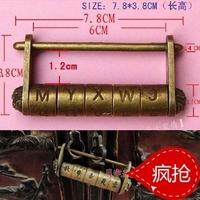 Hardware Wheel Vintage Metal Antique Lock Old Fashioned Small Brass Padlock Lock Big size
