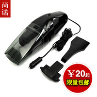 Car vacuum cleaner car vacuum cleaner car high power super suction wet and dry auto supplies
