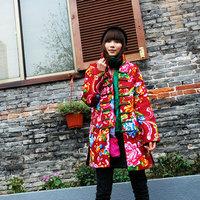Женская юбка LYNETTE'S CHINOISERIE - Xi'er] Pleated waist skirt