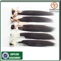 "Wholesale Grade5A 12""-26"" 4pcs,5pcs lot 50G/PCS Cheap Malaysian Virgin Human Hair Unprocessed Malaysian Hair Weave Fee Shipping"