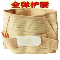 Beautiful Breathable waist support belt health care belt fitted belt thermal waist support