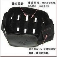 Beautiful Breathable health back support waist support belt leather waist belt