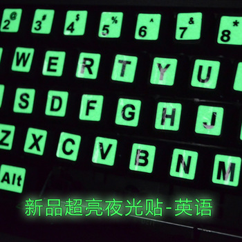 Luminous stickers luminous keyboard film computer general