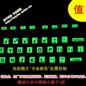 Full keyboard ! luminous letter computer keyboard general film hd super bright